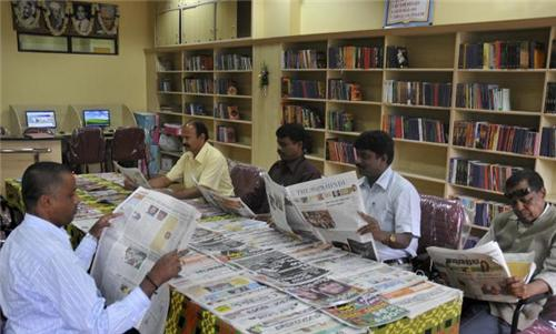 Libraries in Bangalore
