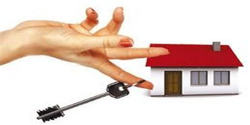 Property Dealers in Salem