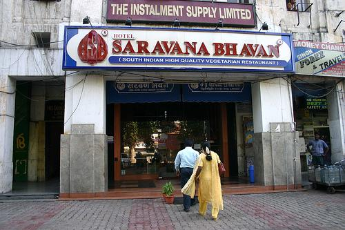 Shree Saravana Bhawan, Salem