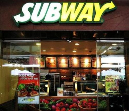subway in bangalore