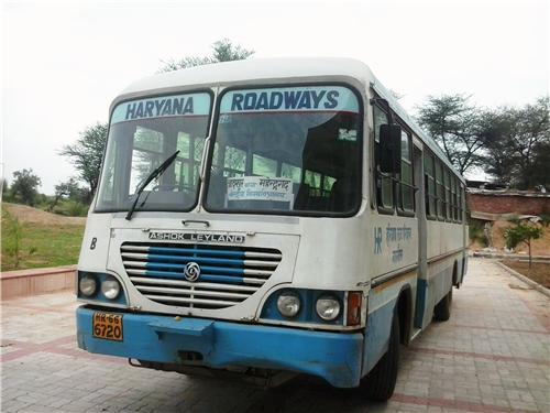 Thanesar Bus Services