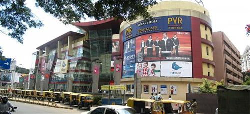 Movie Theaters in Bangalore