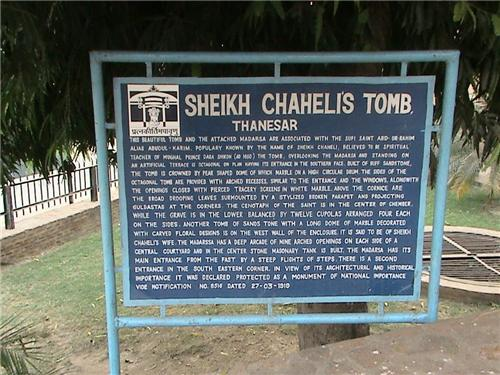 Sheikh Chilli's Tomb in Thanesar