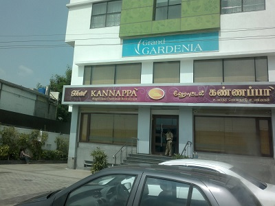 Trichy Grand Gardenia