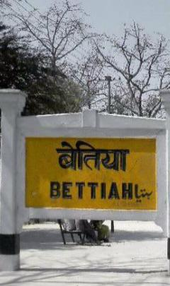 Transport in Bettiah