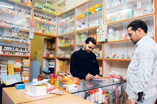 Pharmaceutical Stores in Daman