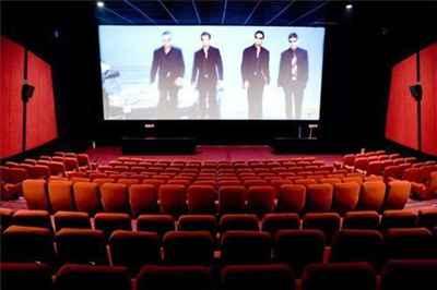 Cinema Halls in Daman