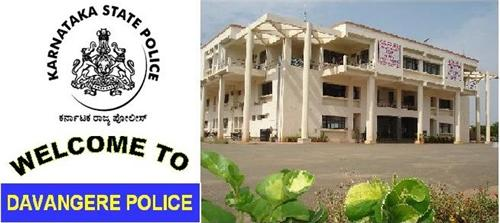 Police Station sin Davanagere
