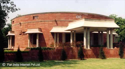 Supreme Court of India museum building