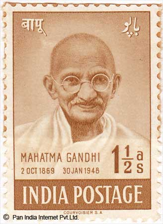first Indian stamp dedicated to Mahatma Gandhi