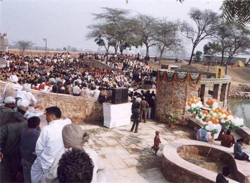 Azad Hind Gram New Delhi