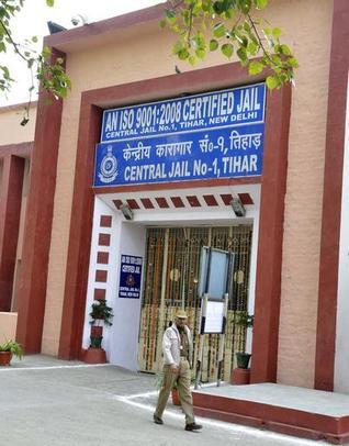 Tihar Jail Complex