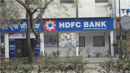 HDFC Bank in Delhi