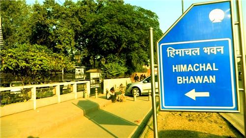 Himachal Bhawan in Delhi