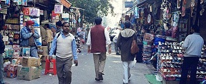 Kamla Nagar Delhi