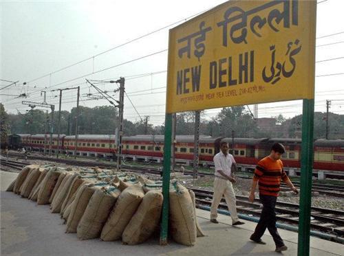 New Delhi Railway Station Facilities In New Delhi Junction