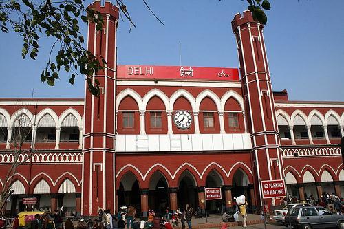 Old Delhi Railway Station Anand Vihar Railway Station Delhi