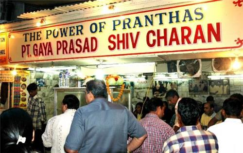 PT Gaya Prasad Shiv Charan in Chandni Chowk