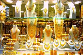 Jewellery Shops in Dombivli