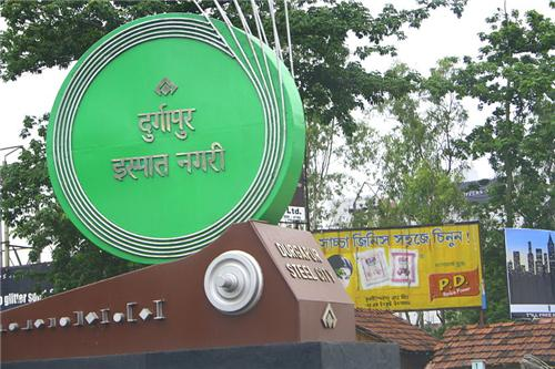 Facts you should know about Steel city of Durgapur