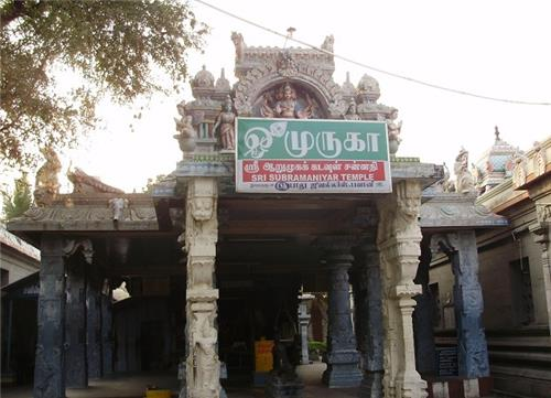 Muruga Shrine, Sangameshwara Temple