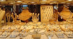Jewellery showroom Etawah