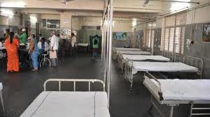 Nursing Home in Faizabad