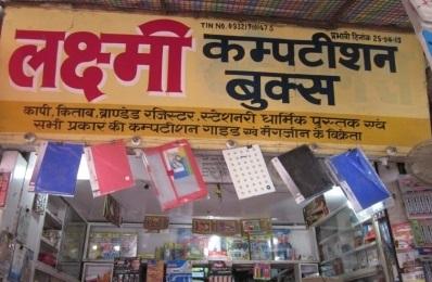 a famous book shop in Faizabad