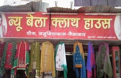 Fancy dress shop in Faizabad