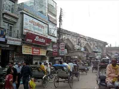 Faizabad Market Place