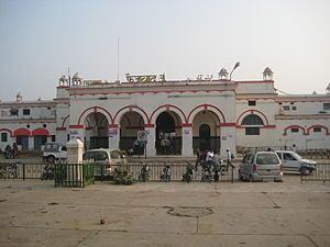 Faizabad Junction