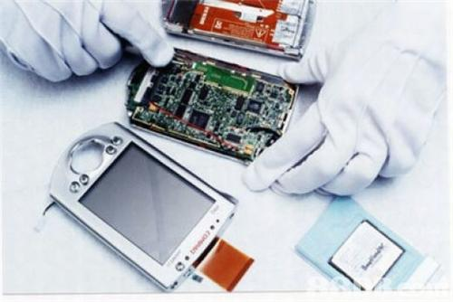 Mobile Phone Repair Services in Faridabad