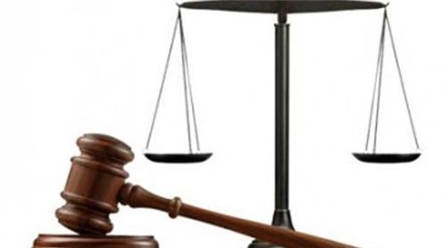 Judiciary in Ferozepur