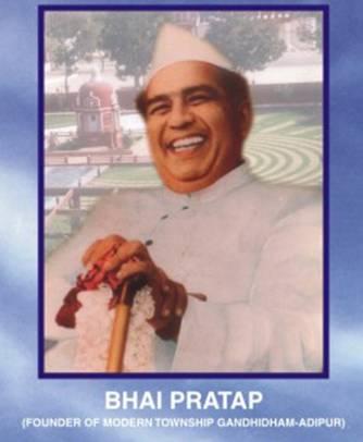 Bhai Pratap Dial Das