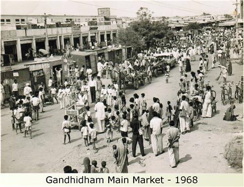 History of Gandhidham