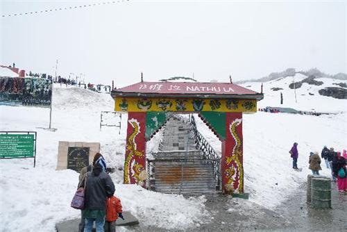 Nathula gate