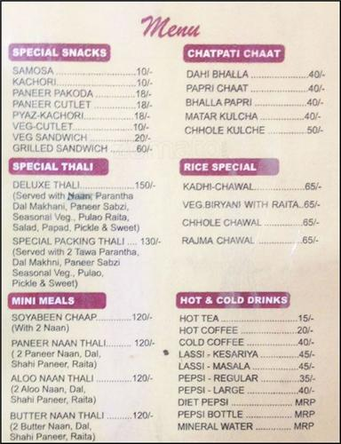menu at tihar food court
