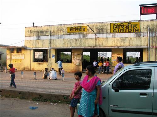 Railways in Giridih