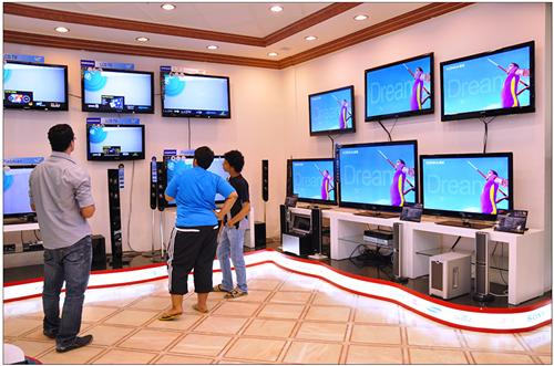 Home Appliances Showrooms in Giridih