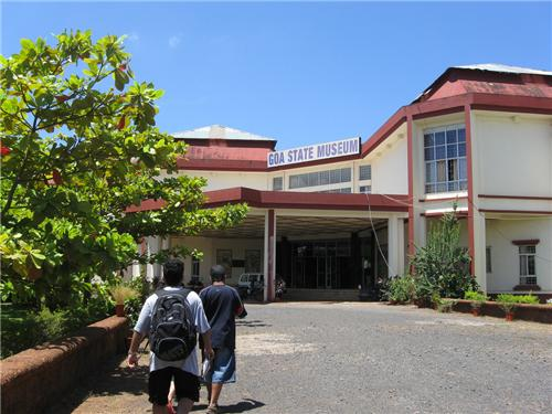 Museums in Goa