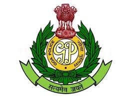 Police Service in Panaji