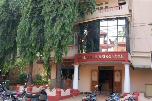 Savarkar Hospital
