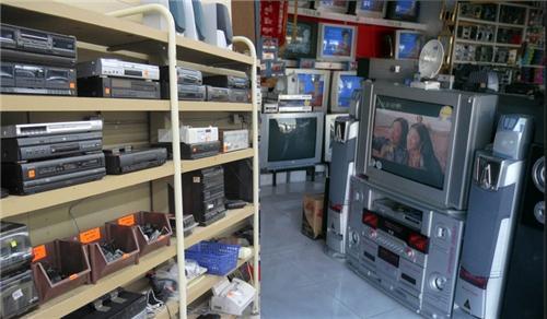 Godhra Electronics Shops