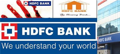 Godhra HDFC Banks