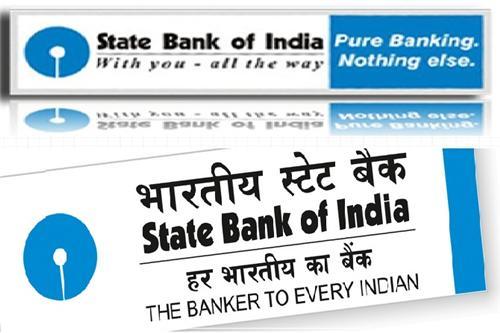 Godhra SBI Banks