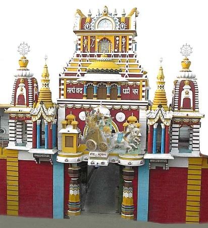 History of Gita Press Gorakhpur