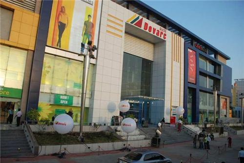 Malls in Gujarat