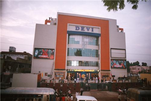 Cinema Halls in Gujarat