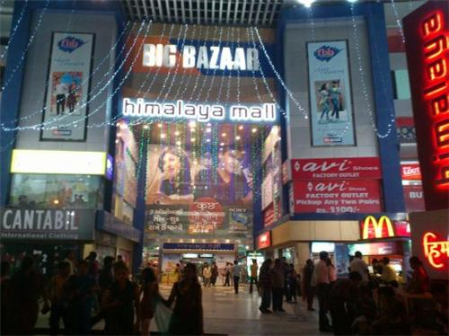 Big Cinemas Himalaya Mall