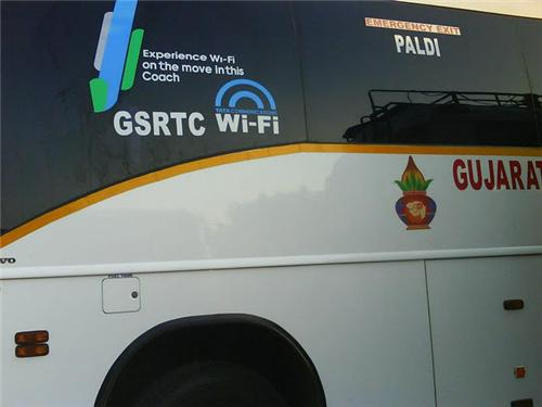 GSRTC or Gujarat State Road Transport Corporation